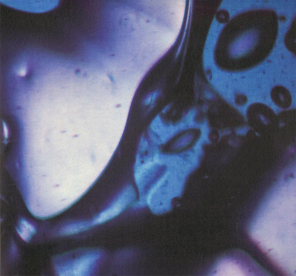 Abdulla Rashim – Unanimity - Album Artwork