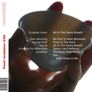 Croation Amor - All In The Same Breath